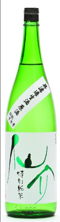 仙介 特別純米無濾過生酒原酒