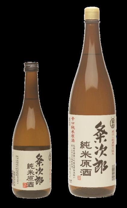 金蘭亀の世 粂次郎純米原酒