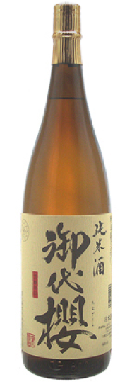 御代櫻 醇辛純米酒
