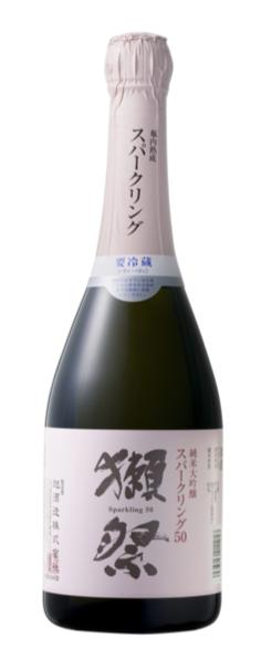 獺祭 純米大吟醸 スパークリング50
