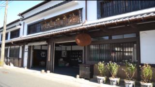 瑞鷹川尻本蔵