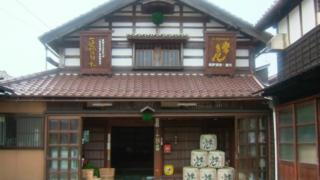 鹿野酒造お店