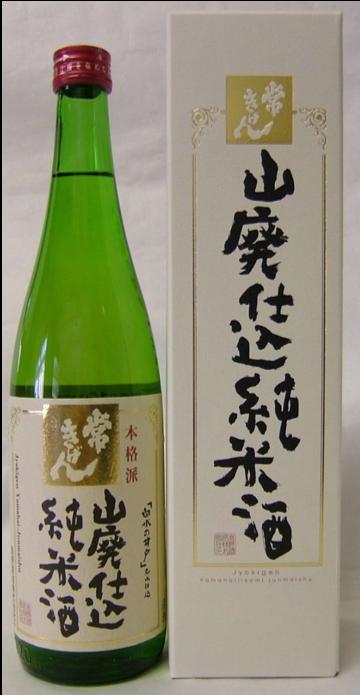 常きげん 山廃仕込み純米酒