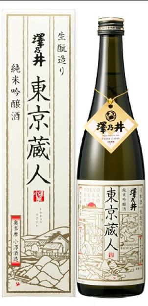 澤乃井 生酛純米吟醸 東京蔵人
